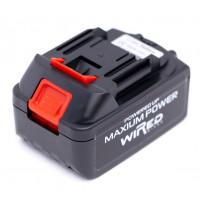 Balance Bike Spare Battery (18V 5.2AH 94WH LI-ION)